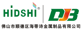 Foshan Shunhe Haidishi Metal Products Co.,Ltd.